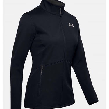 Under Armour Women's Cold Gear Infrared Shield Jacket